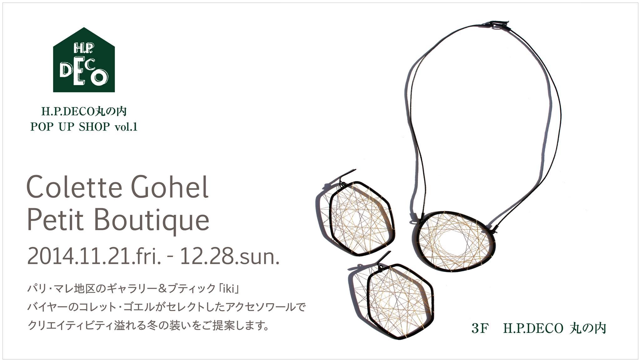 PETIT BOUTIQUE COLETTE GOHEL À TOKYO